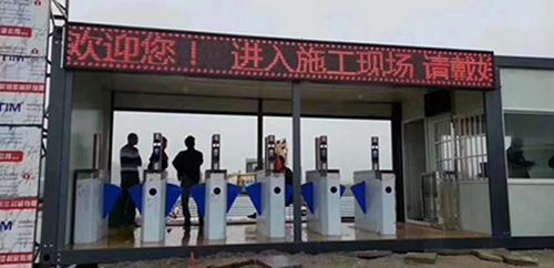 中铁十一局工地项目